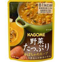 カゴメ 野菜たっぷり かぼちゃのスープ 160G 1袋