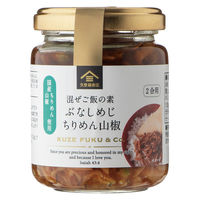 久世福商店 混ぜご飯の素 ぶなしめじちりめん山椒 fk00170 1個