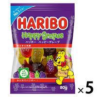 ハリボー ハッピーグレープ 5袋