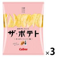 カルビー ザ・ポテト オニオンペッパー味 55g 3袋