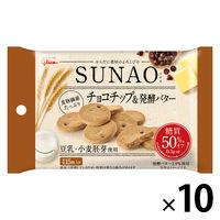 【糖質50%オフ】江崎グリコ SUNAO<チョコチップ&発酵バター>31g 10個