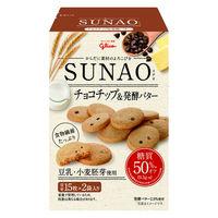 【糖質50%オフ】江崎グリコ SUNAO<チョコチップ&発酵バター>62g 1個