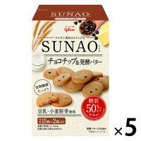 【糖質50%オフ】江崎グリコ SUNAO<チョコチップ&発酵バター>62g 5個