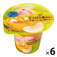 たらみ とろける味わい 本格メロン&白桃ジュレ 6個