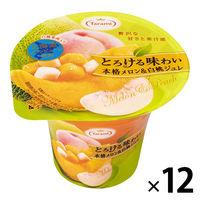 たらみ とろける味わい 本格メロン&白桃ジュレ 12個