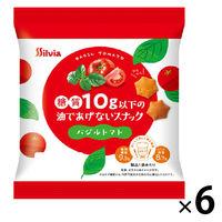 シルビア 糖質10g以下の油であげないスナック(バジルトマト) 6袋 糖質オフ ロカボ