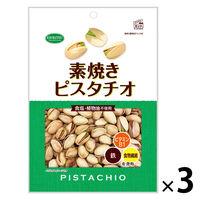 共立食品 素焼きピスタチオ徳用 3袋