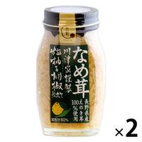 【2個セット】北野エース 粒柚子胡椒仕立てなめ茸