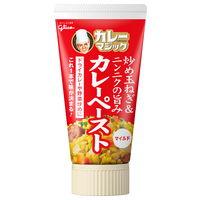 江崎グリコ カレーマジック マイルド 1セット(3個入) カレー 調味料