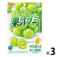 明治 果汁グミ マスカット 3袋