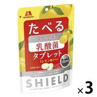 森永製菓 シールド乳酸菌タブレット<レモン味> 3袋