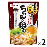 ヤマキ 地鶏だしのうま味ちゃんこ鍋つゆ 700g 1セット(2袋)