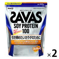 ザバス(SAVAS) ソイプロテイン100 ミルクティー風味 45食分 1セット(2袋)明治 プロテイン
