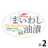 マルハニチロ まいわし油漬 エキストラバージンオイル 2缶