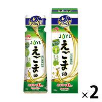 J-オイルミルズ 味の素 えごま油 100g 鮮度キープボトル(えごま油 100%) 2本