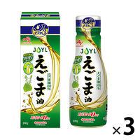 J-オイルミルズ 味の素 えごま油 200g 鮮度キープボトル(えごま油 100%) 3本