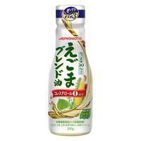 J-オイルミルズ 味の素 えごま ブレンド油 200g 鮮度キープボトル(えごま油 30%) 1本
