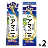 J-オイルミルズ 味の素 アマニ油 100g 鮮度キープボトル(アマニ油 100%) 2本