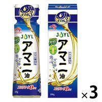 J-オイルミルズ 味の素 アマニ油 100g 鮮度キープボトル(アマニ油 100%) 3本