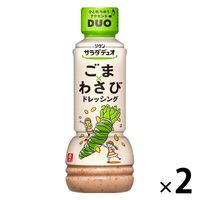 理研ビタミン リケン サラダデュオ ごまわさびドレッシング徳用 2本