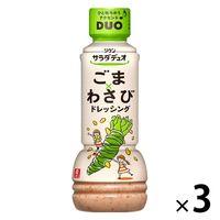 理研ビタミン リケン サラダデュオ ごまわさびドレッシング徳用 3本