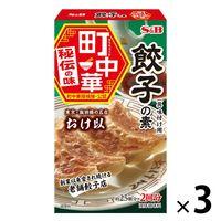 エスビー食品 町中華 餃子の素 3個