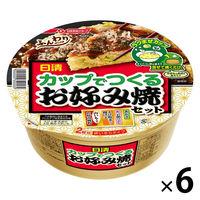日清フーズ 日清 カップでつくるお好み焼セット(91g) ×6個