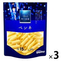 日清フーズ 青の洞窟 ペンネ(80g) ×3個