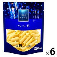 日清フーズ 青の洞窟 ペンネ(80g) ×6個