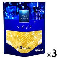 日清フーズ 青の洞窟 フジッリ(80g) ×3個