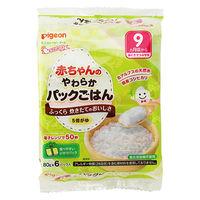【9ヵ月頃から】ピジョン 赤ちゃんのやわらかパックごはん 80g×6パック 1袋 ベビーフード 離乳食 おかゆ
