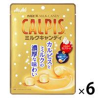 アサヒグループ食品 「カルピス」ミルクキャンディ 6袋