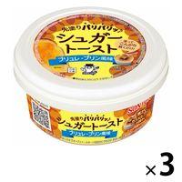 ソントン シュガートースト ブリュレ・プリン風味 3個