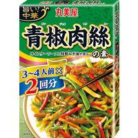 丸美屋 旨い!中華 2回分 青椒肉絲の素 1箱 料理の素