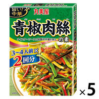 丸美屋 旨い!中華 2回分 青椒肉絲の素 5箱 料理の素