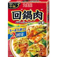 丸美屋 旨い!中華 2回分 回鍋肉の素 1箱 料理の素