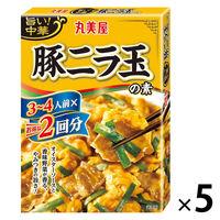 丸美屋 旨い!中華 2回分 豚ニラ玉の素 5箱 料理の素