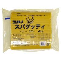 コルノマカロニ スパゲッティ ブルー 1.7mm 4Kg 1袋