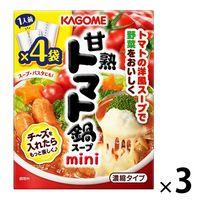 カゴメ 甘熟トマト鍋スープ mini 3個