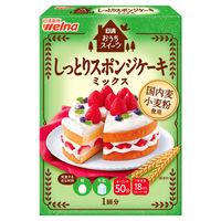 日清フーズ 日清 おうちスイーツ しっとりスポンジケーキミックス (200g) 1個 製菓材 手作りお菓子