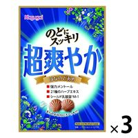 春日井 のどにスッキリ超爽やか 3袋 お菓子 飴 キャンディ のど飴