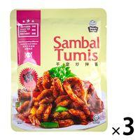 サンバル炒めの素 95g 3個 ユウキ食品