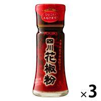 四川花椒粉 10g 3本 ユウキ食品