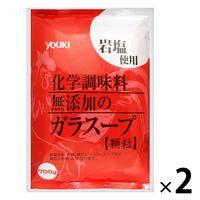 鶏がらスープの素 業務用 化学調味料無添加のガラスープ 700g 2袋 ユウキ食品