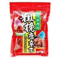 粗挽き唐辛子(韓国料理用) 200g 1袋 ユウキ食品