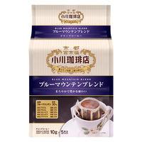 【ドリップコーヒー】小川珈琲 ブルーマウンテンブレンド 1パック(5袋入)