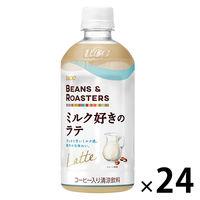 UCC BEANS&ROASTERS(ビーンズ&ロースターズ) ミルク好きのラテ 450ml 1箱(24本入)