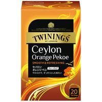 片岡物産 トワイニング セイロン オレンジペコ ティーバッグ 1箱(20バッグ入)