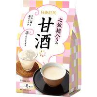 日東紅茶 七穀麹入りの甘酒 1袋(8本入)