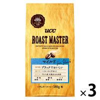 【コーヒー粉】UCC ROAST MASTER マイルド for BLACK 1セット(180g×3袋)